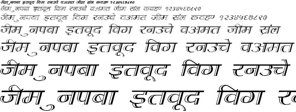 DevLys 070 Hindi Font