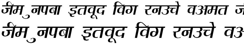 DevLys 080 Condensed Hindi Font