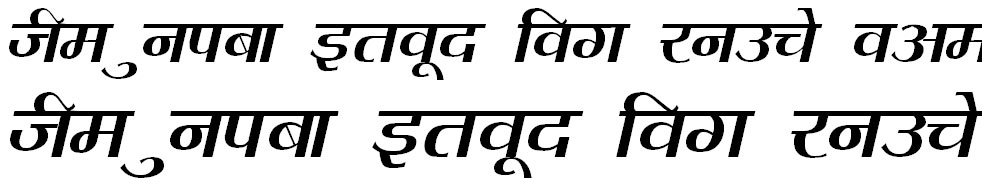 DevLys 080 Thin Hindi Font