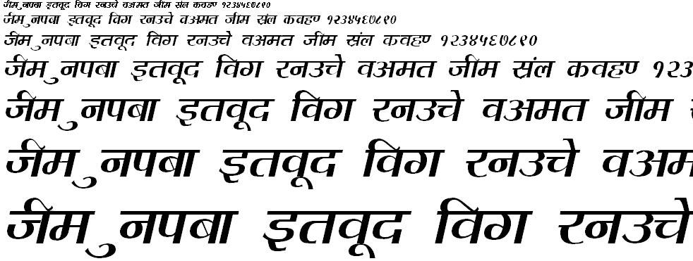 DevLys 080 Thin Hindi Font