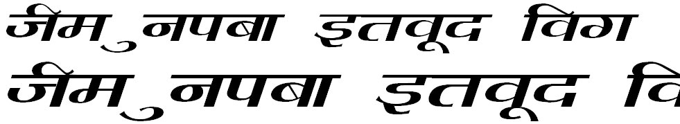 DevLys 080 Wide Hindi Font