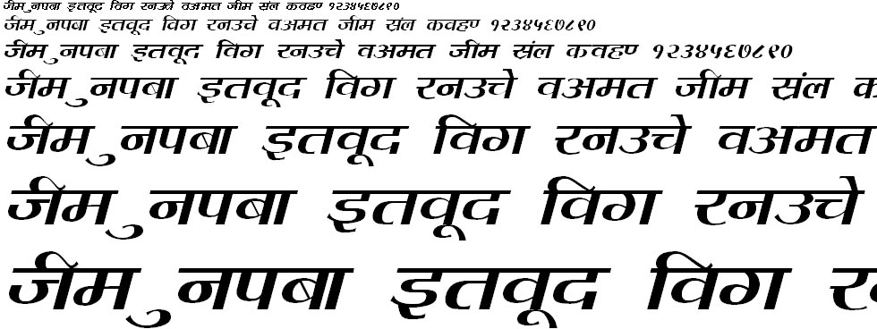 DevLys 080 Hindi Font