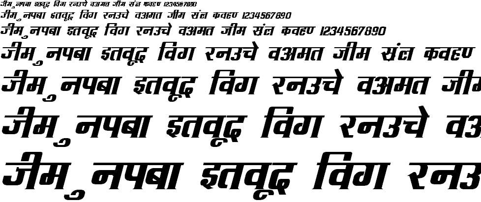 DevLys 090 Bold Italic Hindi Font