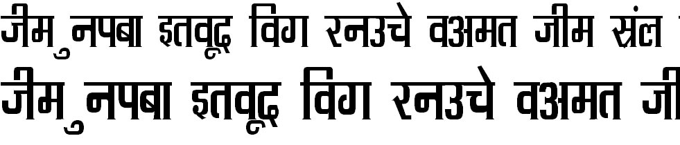 DevLys 090 Condensed Hindi Font