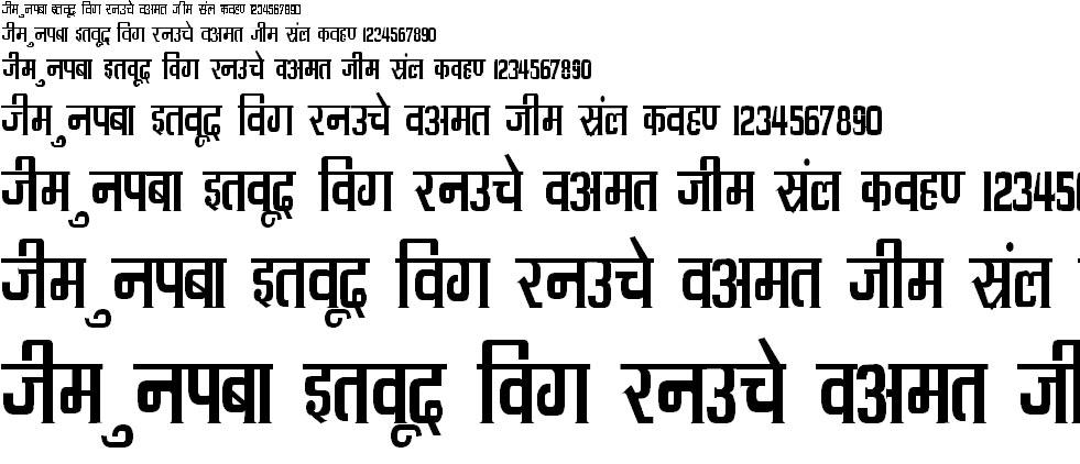 DevLys 090 Condensed Hindi Font