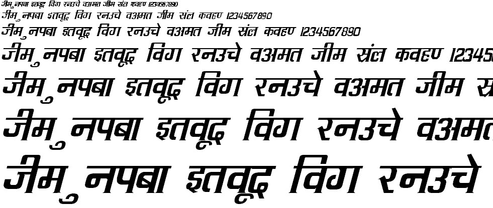 DevLys 090 Italic Hindi Font