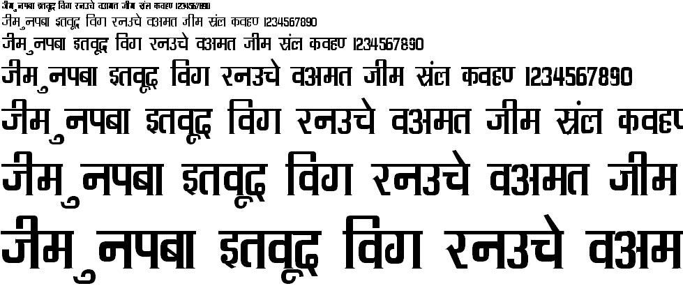 DevLys 090 Thin Hindi Font