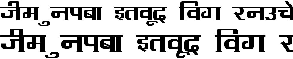 DevLys 090 Wide Hindi Font