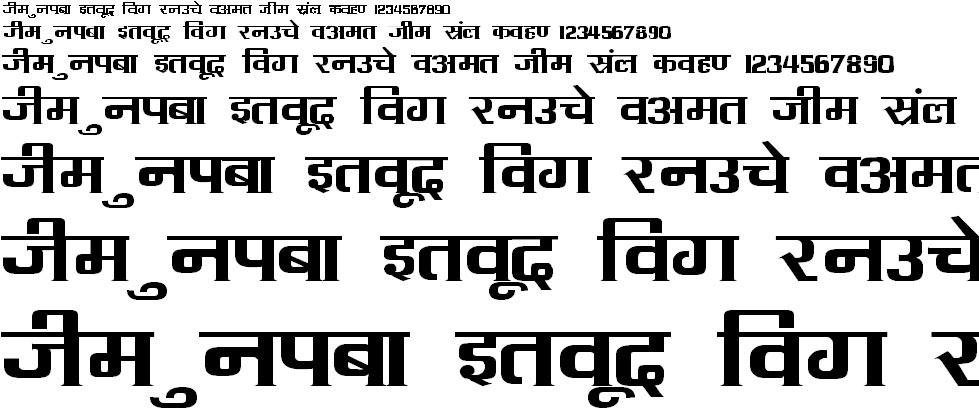 DevLys 090 Wide Hindi Font