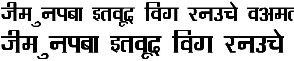 DevLys 090 Hindi Font