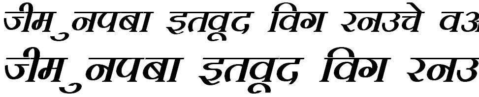DevLys 100 Bold Italic Hindi Font