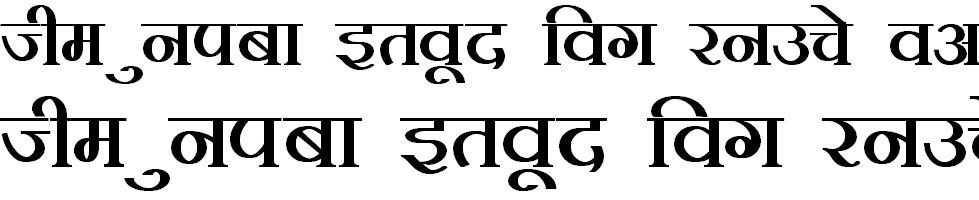 DevLys 100 Bold Hindi Font