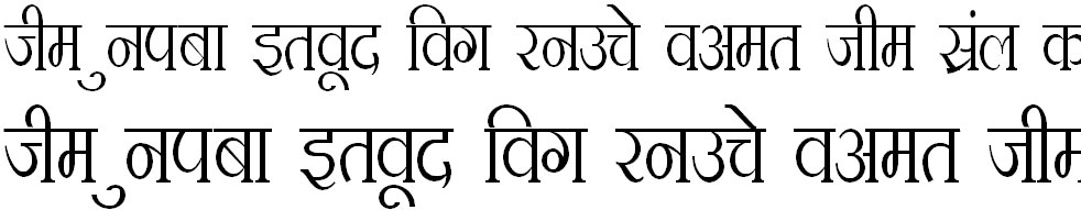 DevLys 100 Condensed Hindi Font