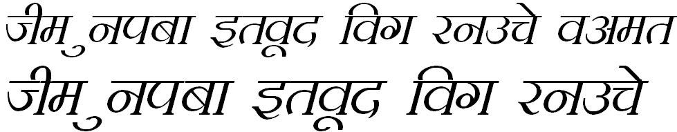 DevLys 100 Italic Hindi Font