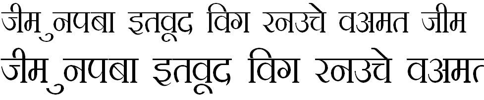 DevLys 100 Thin Hindi Font
