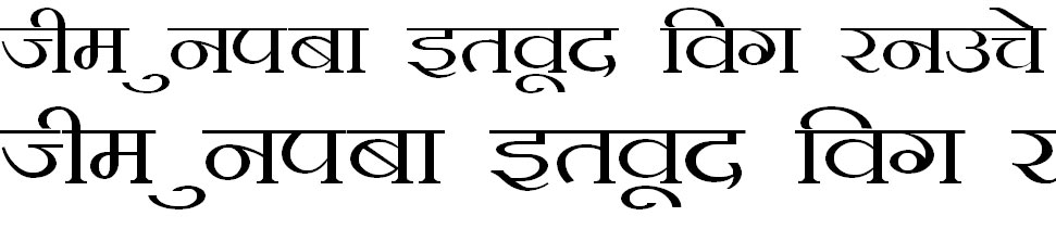 DevLys 100 Wide Hindi Font
