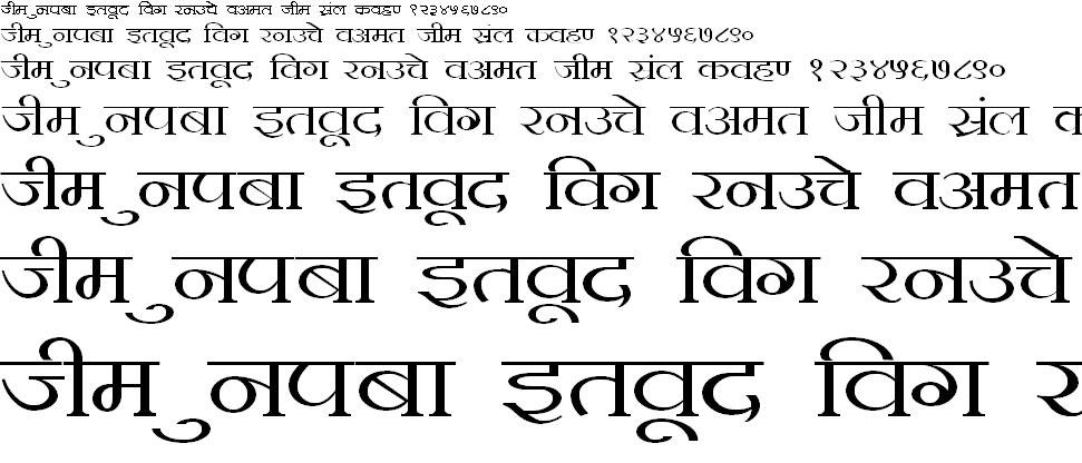 DevLys 100 Wide Hindi Font