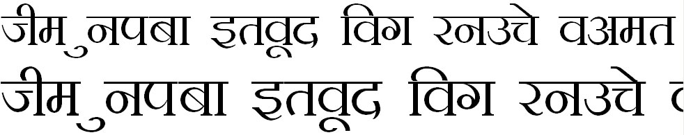 DevLys 100 Hindi Font