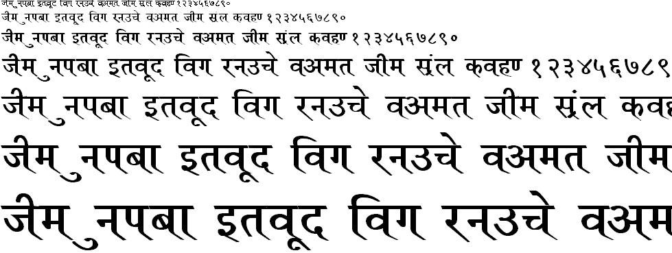 DevLys 110 Bold Hindi Font