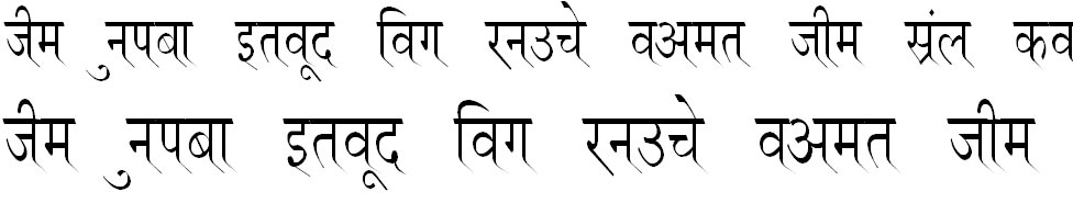 DevLys 110 Condensed Hindi Font