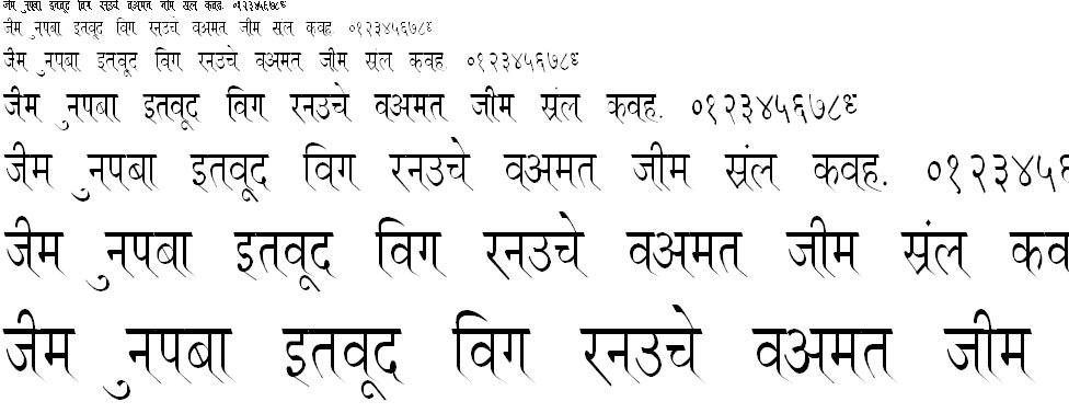 DevLys 110 Condensed Hindi Font