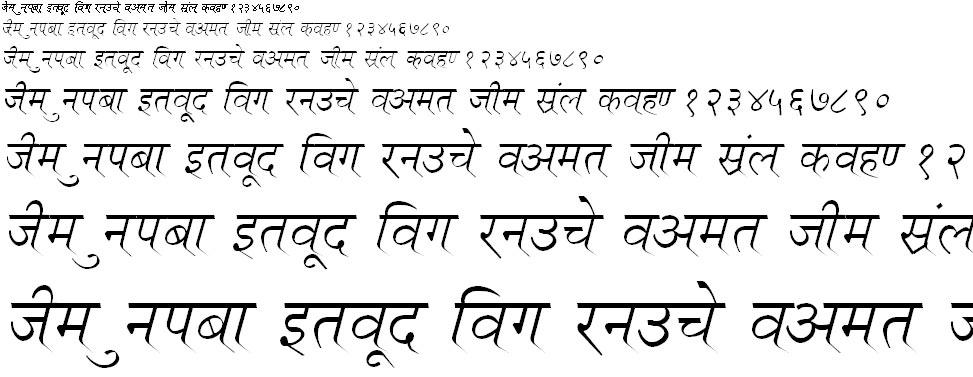 DevLys 110 Italic Hindi Font