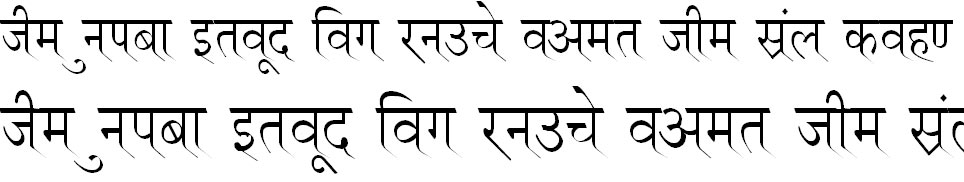 DevLys 110 Thin Hindi Font