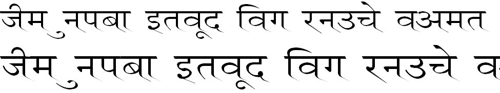DevLys 110 Wide Hindi Font