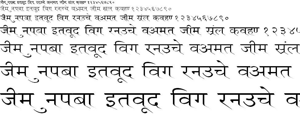 DevLys 110 Wide Hindi Font