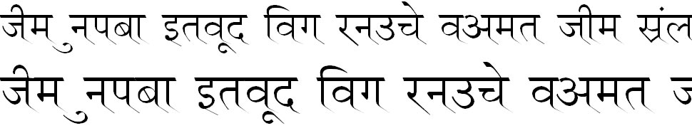 DevLys 110 Hindi Font