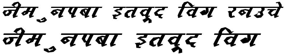 DevLys 120 Bold Italic Hindi Font