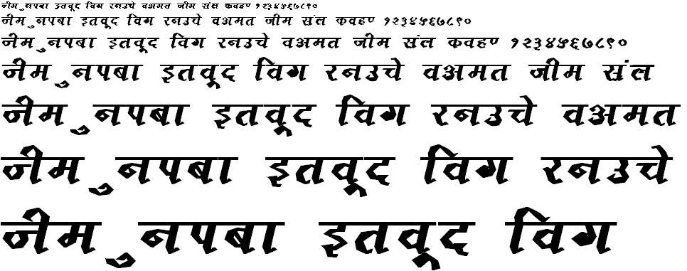 DevLys 120 Bold Hindi Font