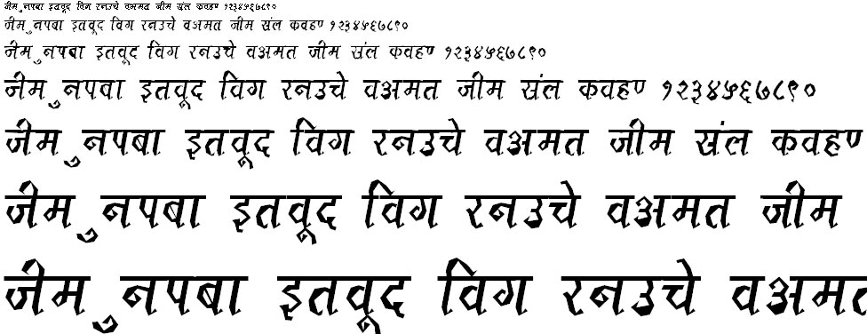 DevLys 120 Condensed Hindi Font