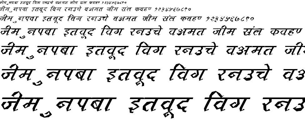 DevLys 120 Italic Hindi Font