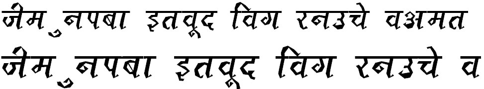 DevLys 120 Thin Hindi Font