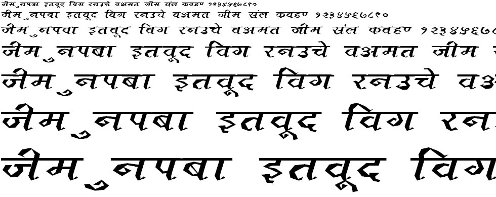 DevLys 120 Wide Hindi Font
