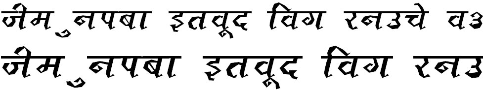 DevLys 120 Hindi Font