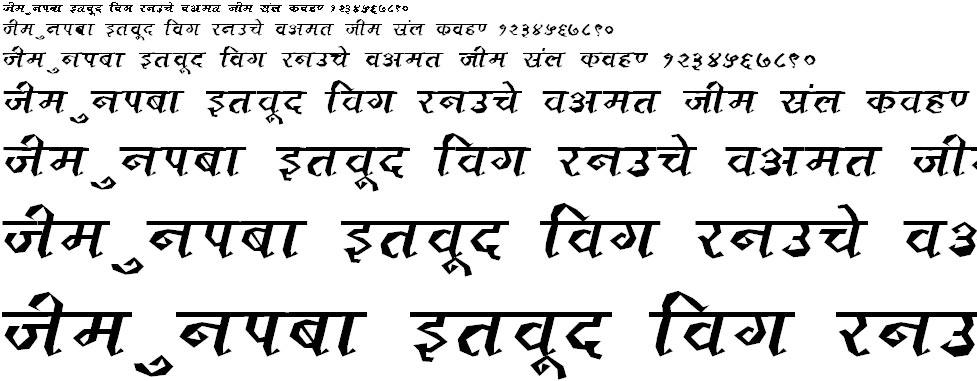 DevLys 120 Hindi Font