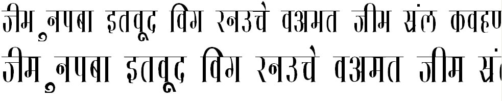 DevLys 130 Condensed Hindi Font