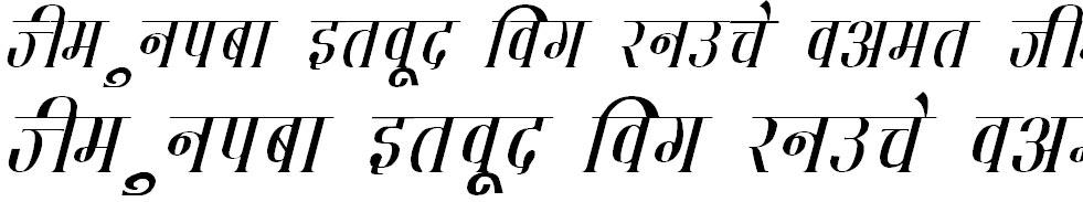 DevLys 130 Italic Hindi Font