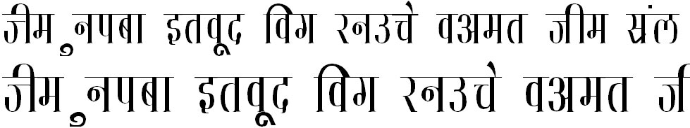 DevLys 130 Thin Hindi Font