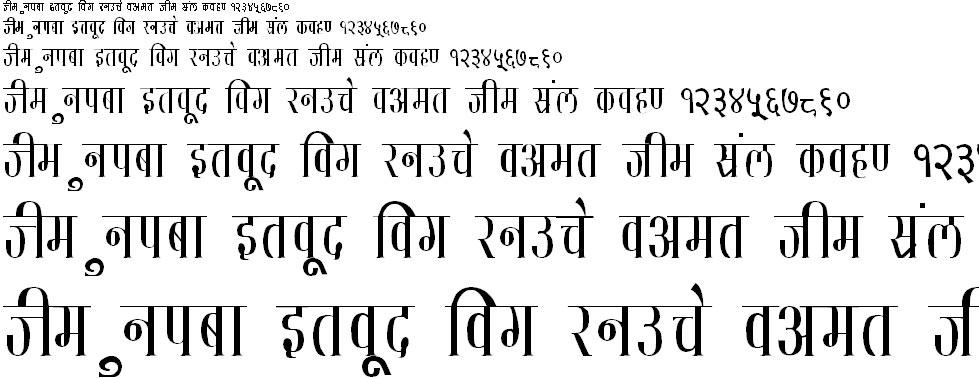 DevLys 130 Thin Hindi Font