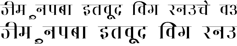 DevLys 130 Wide Hindi Font