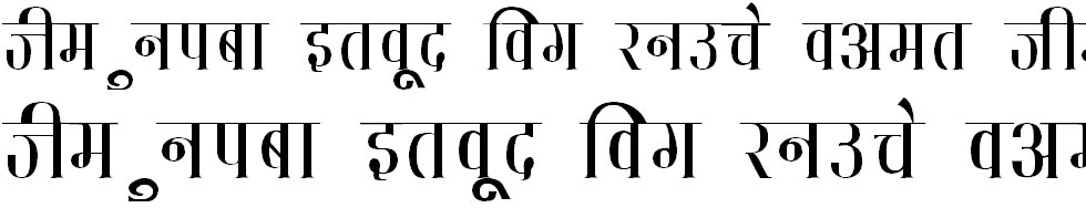 DevLys 130 Hindi Font