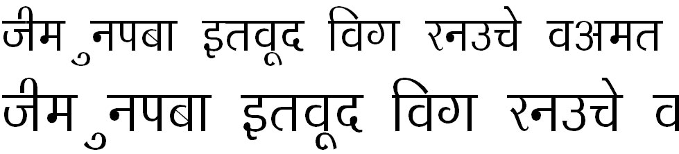 DevLys 140 Condensed Hindi Font