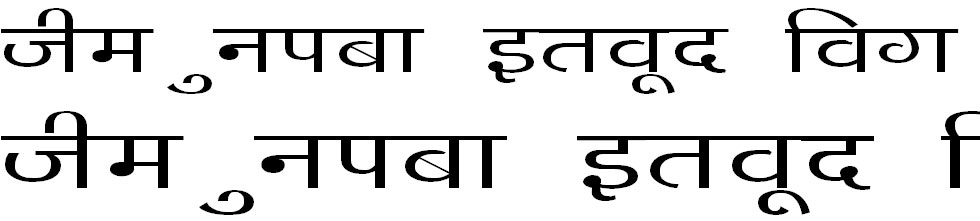DevLys 140 Wide Hindi Font