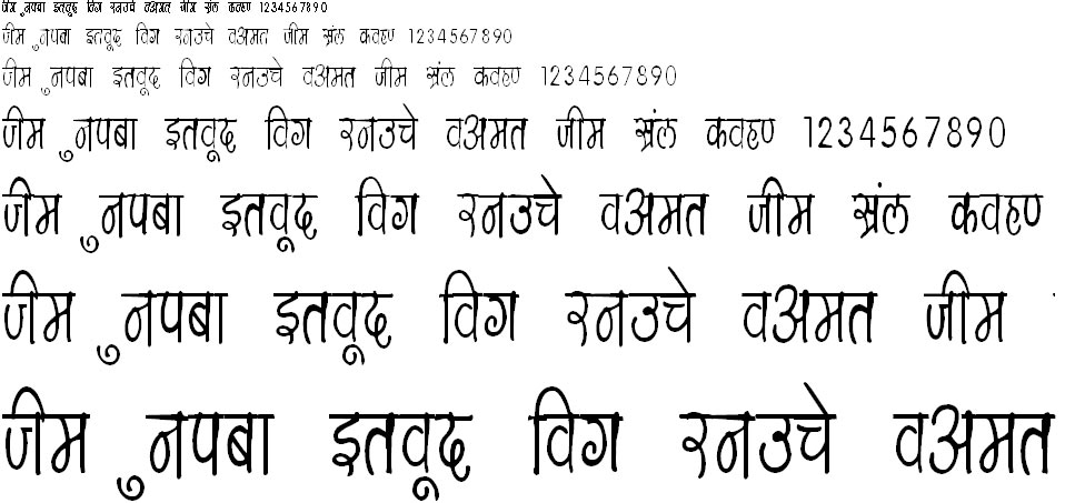 DevLys 150 Condensed Hindi Font