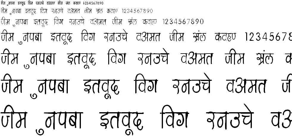 DevLys 150 Thin Hindi Font
