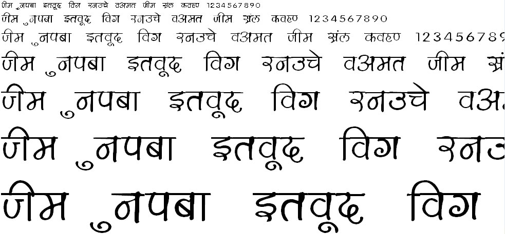 DevLys 150 Wide Hindi Font