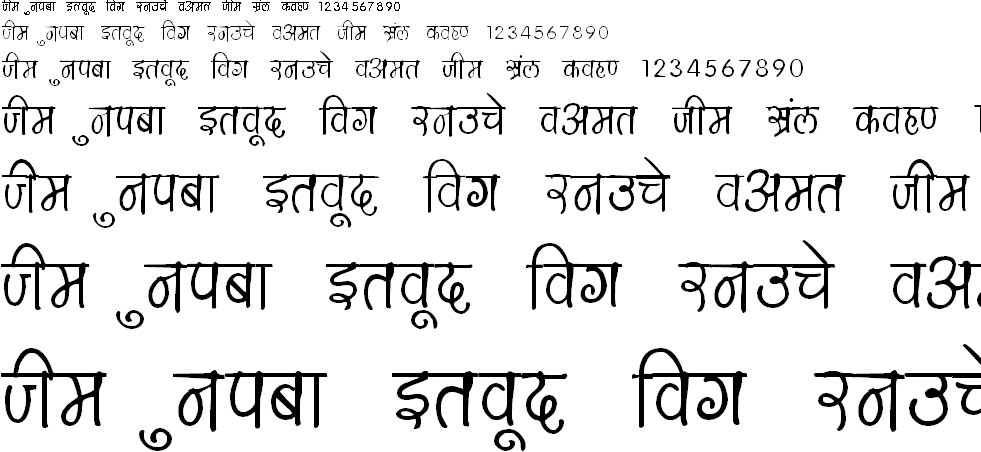 DevLys 150 Hindi Font